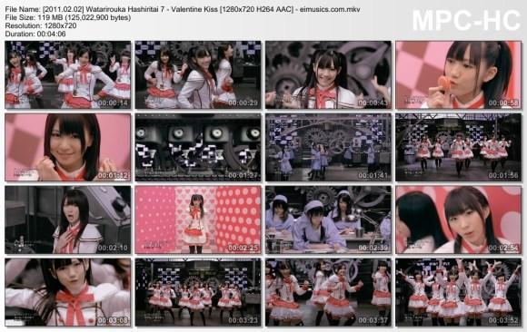 Watarirouka Hashiritai 7 - Valentine Kiss