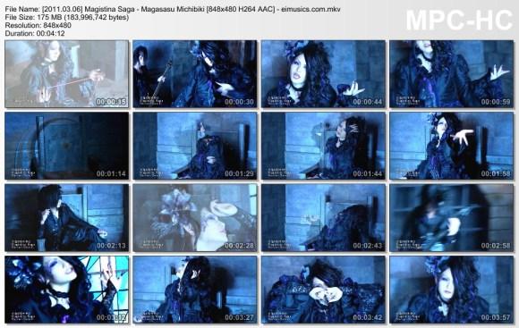 Magistina Saga - Magasasu Michibiki