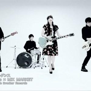 SpecialThanks x MIX MARKET - Rock 'n' Roll Dance