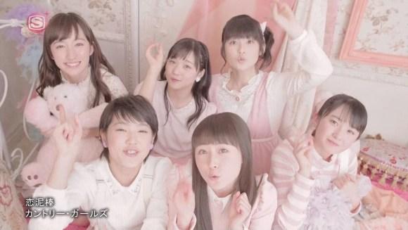 [2015.03.25] Country Girls - Koi Dorobou [720p]   - eimusics.com.mkv_snapshot_03.20_[2015.07.30_16.47.01]