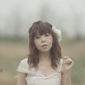 Yui Makino - Kimi no Erabu Michi
