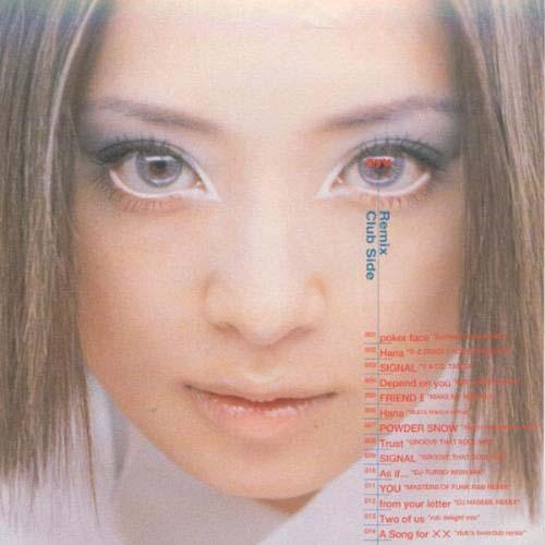 Download Ayumi Hamasaki - ayu-mi-x [Album]