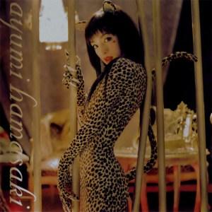 Download Ayumi Hamasaki - Duty [Album]