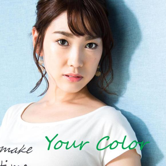 Mieko Sato - Your Color