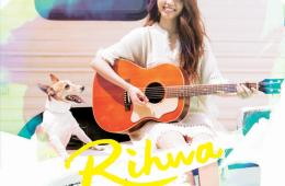 Rihwa - TO: Summer