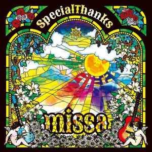 SpecialThanks - missa