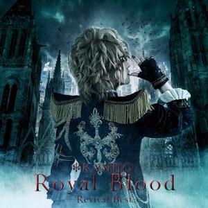 KAMIJO - Royal Blood -Revival Best-