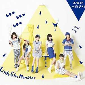 Little Glee Monster - Jinsei wa Ichido Kiri / Gaogao All Star