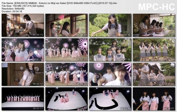 [EIMUSICS] NMB48 - Kokoro no Moji wo Kake! (DVD) [480p]   [2015.07.15].mkv_thumbs_[2015.07.30_03.04.08]