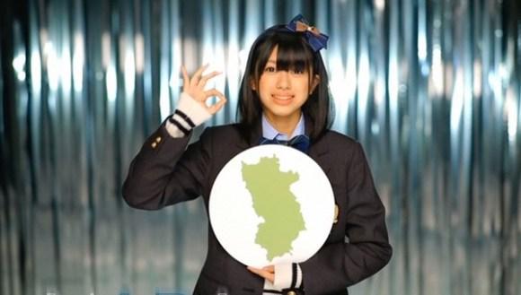 [2015.01.21] AKB48 (Team 8) - 47 no Suteki na Machi e (DVD) [480p]  - eimusics.com.mkv_snapshot_03.01_[2015.08.18_05.45.51]