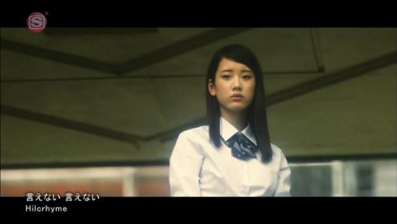 [2015.09.02] Hilcrhyme - Ienai Ienai [720p]   - eimusics.com.mp4_snapshot_03.01_[2015.08.31_20.27.00]
