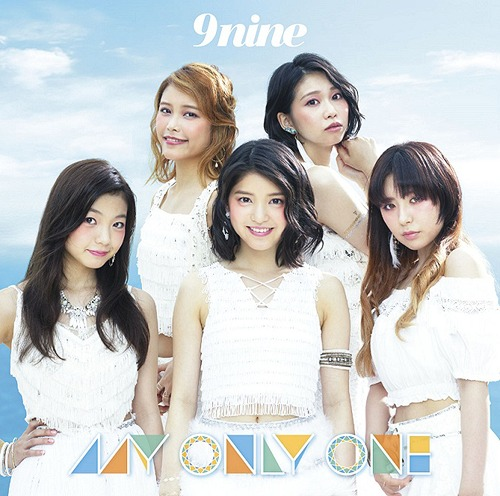 9nine - MY ONLY ONE