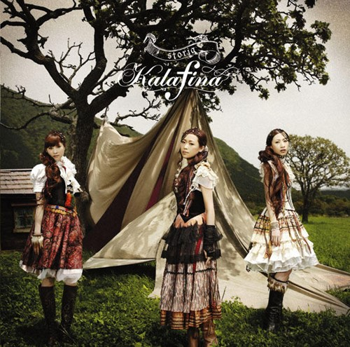 Download Kalafina - storia [Single]