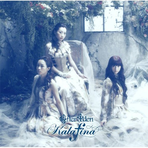 Download Kalafina - After Eden [Album]