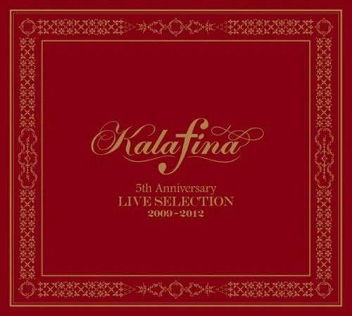 Download Kalafina - Kalafina 5th Anniversary LIVE SELECTION 2009-2012 [Album]