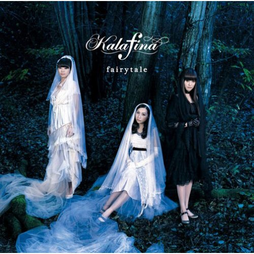 Download Kalafina - fairytale [Single]