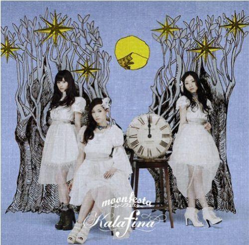 Download Kalafina - moonfesta [Single]