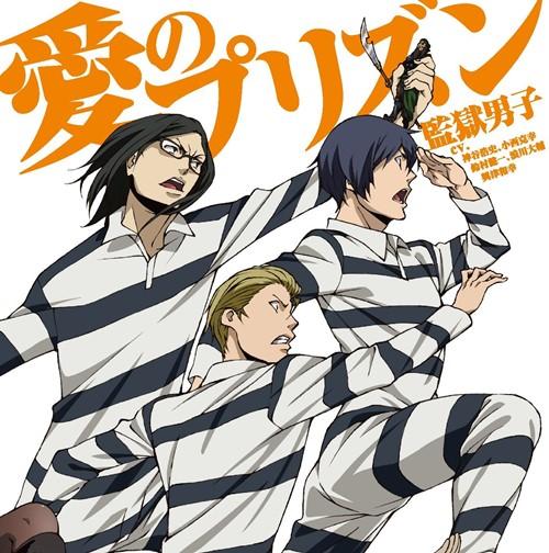 Download Kangoku Danshi - Ai no Prison [Single]