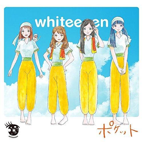 whiteeeen - Pocket