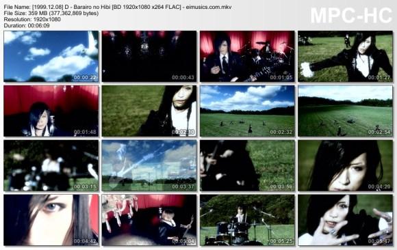 [1999.12.08] D - Barairo no Hibi (BD) [1080p]   - eimusics.com.mkv_thumbs_[2015.09.11_00.14.23]