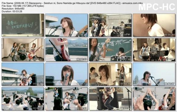 [2009.06.17] Stereopony - Seishun ni, Sono Namida ga Hitsuyou da! (DVD) [480p]   - eimusics.com.mkv_thumbs_[2015.09.29_18.15.23]