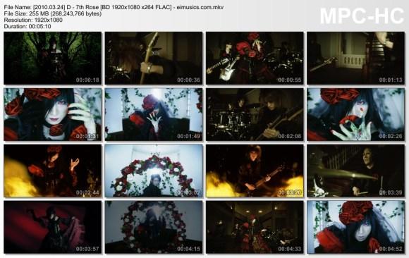 [2010.03.24] D - 7th Rose (BD) [1080p]   - eimusics.com.mkv_thumbs_[2015.09.11_00.42.48]