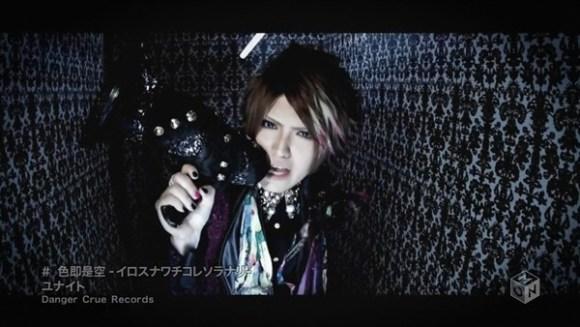 [2013.07.03] UNiTE. - Shikisoku Zeku -Iro Sunawachi Kore Sora Nari- (M-ON!) [720p]   - eimusics.com.mkv_snapshot_00.43_[2015.09.12_20.52.50]