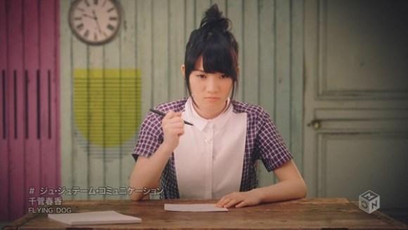 [2015.07.22] Chisuga Haruka - Je Je T aime Communication (M-ON!) [720p]   - eimusics.com.mkv_snapshot_00.40_[2015.09.25_15.27.12]