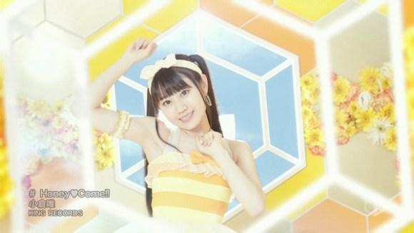 [2015.08.12] Yui Ogura - Honey♥Come!! (M-ON!) [720p]   - eimusics.com.mkv_snapshot_00.45_[2015.09.25_15.32.18]