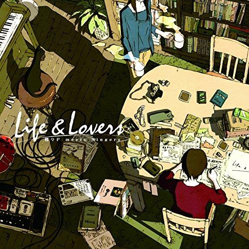 Download Life&Lovers - Papiyon P meets Singers [Album]