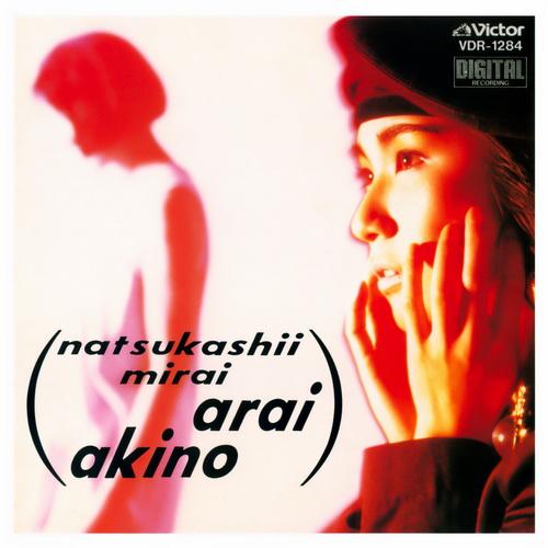 Download Akino Arai - Natsukashii Mirai [Album]