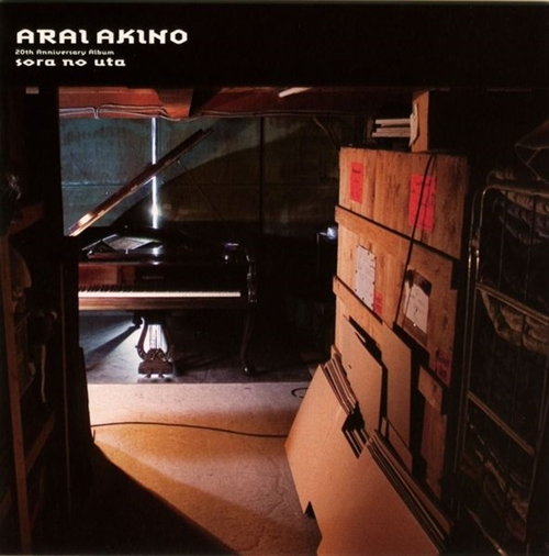 Download Akino Arai - Sora no Uta [Album]
