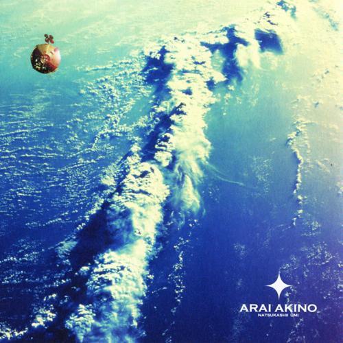 Download Akino Arai - Natsukashii Umi [Single]