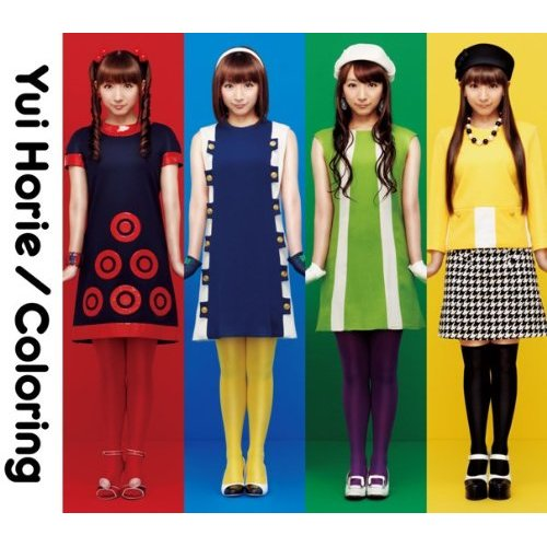 Download Yui Horie - Coloring [Single]