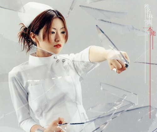 Download Shiina Ringo - Honnou [Single]