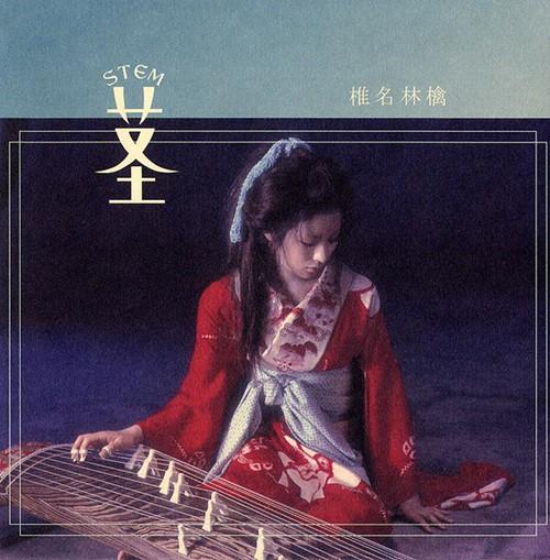 Download Shiina Ringo - STEM ~Daimyou Asobi Hen~ [Single]