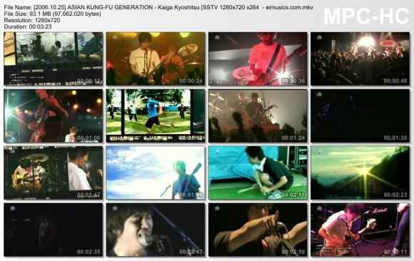 [2006.10.25] ASIAN KUNG-FU GENERATION - Kaiga Kyoshitsu (SSTV) [720p]  - eimusics.com.mkv_thumbs_[2015.10.31_16.41.46]