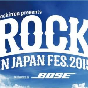 ROCK IN JAPAN FESTIVAL – ROCK IN JAPAN FES.2015 (WOWOW) [720p] [Concert]