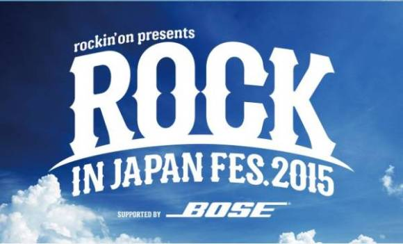 ROCK IN JAPAN FES.2015
