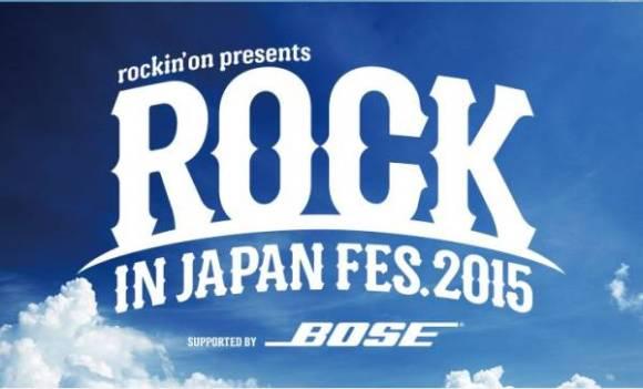 ROCK IN JAPAN FES.2015