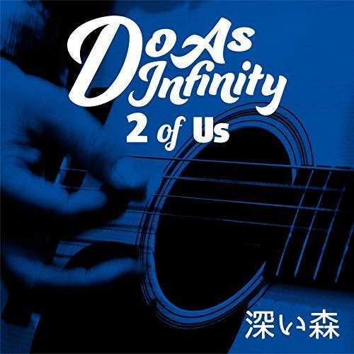 Download Do As Infinity - Fukai Mori [2 of Us] [Single]