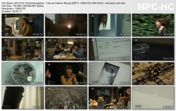[2010.03.10] ikimonogakari - Toki wo Kakeru Shoujo (SSTV) [720p]   - eimusics.com.mkv_thumbs_[2015.11.15_08.41.50]