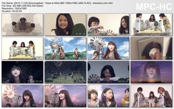 [2010.11.03] ikimonogakari - Kaze to Mirai (BD) [1080p]   - eimusics.com.mkv_thumbs_[2015.11.12_10.59.40]