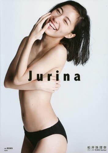 Matsui Jurina (SKE48AKB48) First Photobook Jurina