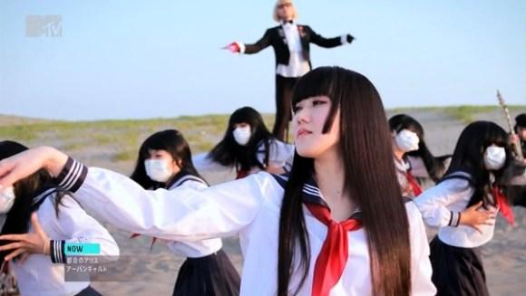[2013.06.19] Urbangarde - Tokai no Alice (MTV) [720p]   - eimusics.com.mkv_snapshot_00.13_[2015.12.22_15.26.18]