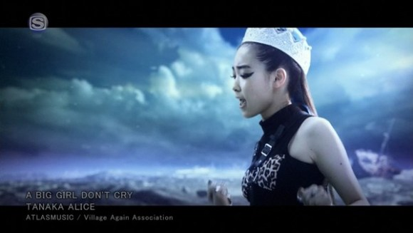[2013.10.02] TANAKA ALICE - A BIG GIRL DONT CRY (SSTV) [720p]   - eimusics.com.mkv_snapshot_01.21_[2015.12.22_15.27.03]