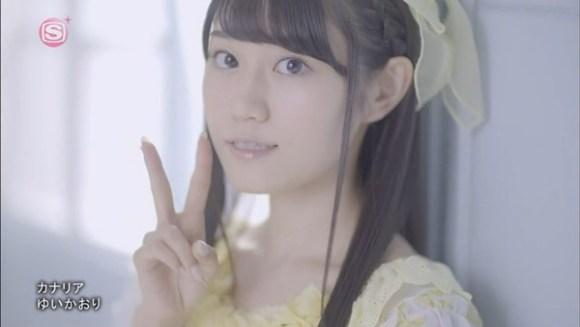 [2015.11.04] YuiKaori - Canary (SSTV) [720p]   - eimusics.com.mp4_snapshot_01.05_[2015.12.02_19.29.56]