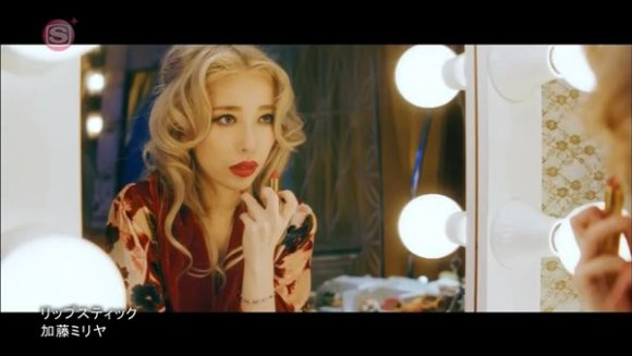 [2015.11.25] Miliyah Kato - Lipstick (SSTV) [720p]   - eimusics.com.mp4_snapshot_02.24_[2015.12.20_21.33.57]