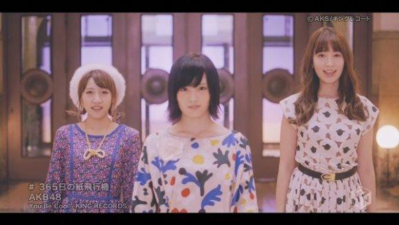 [2015.12.09] AKB48 - 365 Nichi no Kami Hikouki (M-ON!) [1080p]   - eimusics.com.mkv_snapshot_00.47_[2015.12.20_21.36.09]