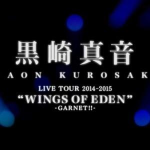 "MAON KUROSAKI LIVE TOUR 2014~2015 ""WINGS OF EDEN -GARNET!!-"" Zenkyoku Shuuroku (BD) [720p] [Concert]"